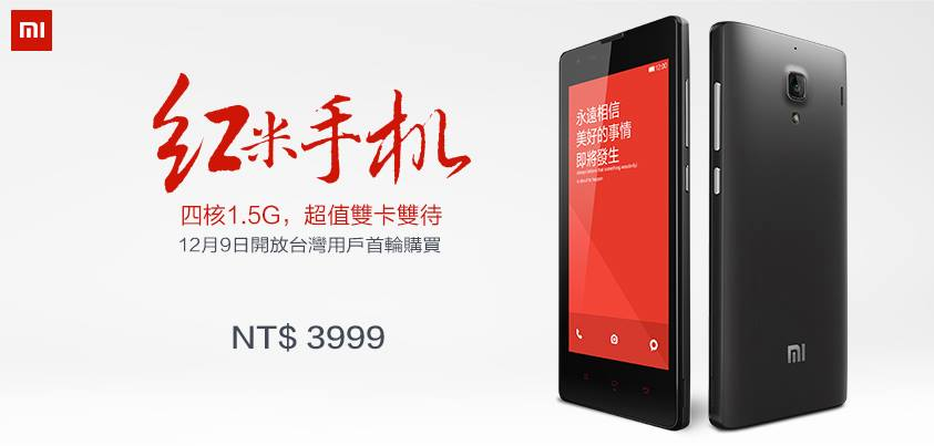 Produk Smartphone Taiwan