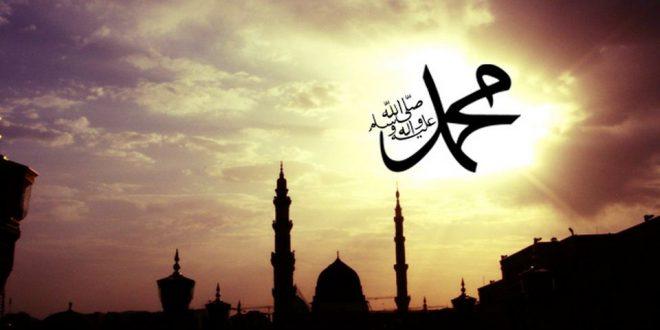 Kisah Singkat Nabi Muhamad yang Penuh Keajaiban