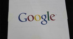 PIN Google Adsense dan Cara Verifikasinya