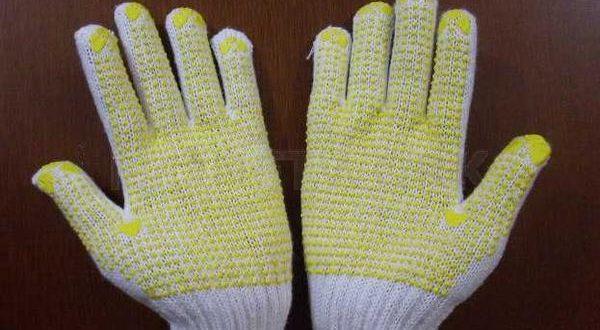 Sarung tangan Pabrik